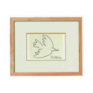 絵画   ピカソ 絵画額 「平和」 ナチュラル