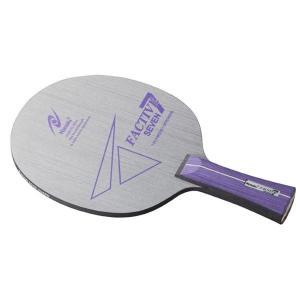 卓球ラケット | Nittaku(ニッタク) シェイクラケット FACTIVE7 FL ファクティブ7 フレア|arinkurin