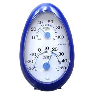 健康器具 | クレセル 温湿度計 タマゴ型 壁掛け・卓上用 ブルー CR133BB|arinkurin