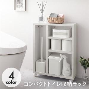 ラック ホワイト トイレ 収納 キャスター付き シンプル コンパクト スリム トイレットペーパー 12個 掃除用品 ストッカー arinkurin