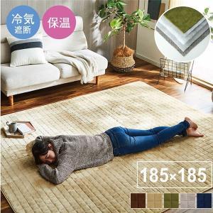 ラグマット/絨毯 (ベージュ 約185×185cm) 洗える 防滑加工 保温 蓄熱 断熱 アルミ 無地 ホットカーペット対応 (リビング)|arinkurin