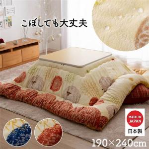 羊柄 こたつ布団/寝具 (長方形 レッド 約190×240cm) 洗える 日本製 軽量 撥水加工 (リビング)|arinkurin