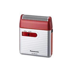 シェーバー | Panasonic(パナソニック) メンズシェーバー ESRS10R 赤|arinkurin