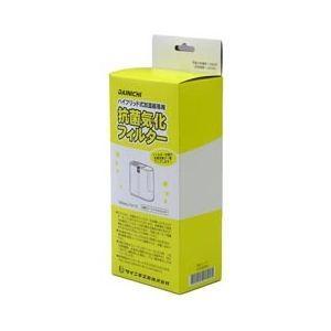 加湿器 | DAINICHI(ダイニチ) 加湿器フィルター 抗菌気化フィルター H060506|arinkurin