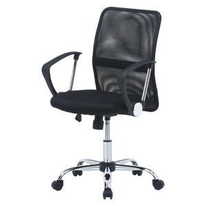 学習椅子 キッズチェア パソコンチェア 椅子 オフィス作業に最適なOAチェア/ワークチェア/パソコン...