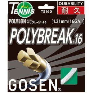スポーツ用品・スポーツウェア | GOSEN(ゴーセン) ポリブレイク16 TS160W