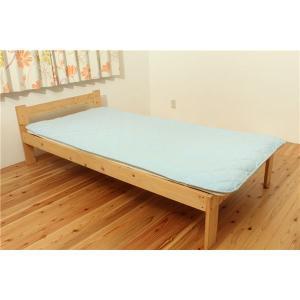 寝具 | インド綿 オーガニックコットン使用 敷パッド 『マドラス』 ブルー シングル 100×205cm 綿100%|arinkurin