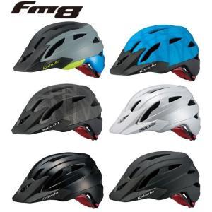 OGK Kabuto ヘルメット FM-8 【サイズ:M/L】 自転車|aris-c