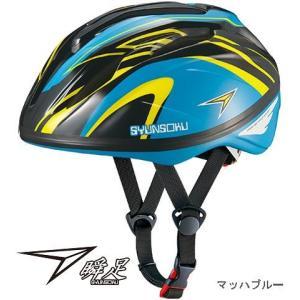 OGK Kabuto スターリー 瞬足 子供用ヘルメット 自転車|aris-c