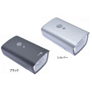 オウルアイ ワイズ 280 USB充電式 フロントライト 自転車|aris-c