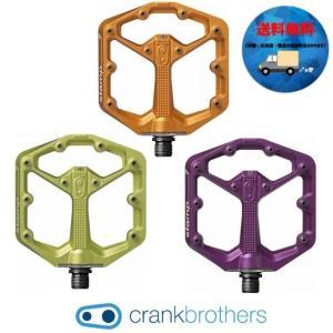crank brothers ペダル STAMP 7 スモール LIMITED EDITION 自転車 送料無料 沖縄・北海道・離島は追加送料かかります aris-c