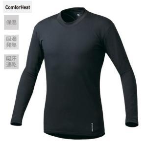 吸湿発熱+優れた吸汗速乾性。 冬場の走り込みに対応。  ・吸湿・発熱が持続する素材「コンフォヒート」...