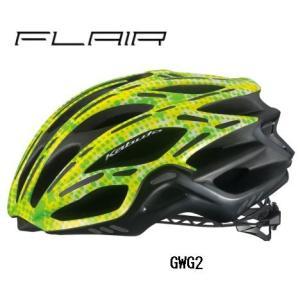OGK Kabuto ヘルメット FLAIR フレアー 【GWG2】 【送料無料】(沖縄・北海道・離島は追加送料かかります)自転車|aris-c