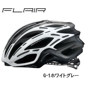 OGK Kabuto ヘルメット FLAIR フレアー 【G-1ホワイトグレー】 【送料無料】(沖縄・北海道・離島は追加送料かかります)自転車|aris-c
