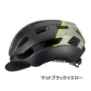 OGK Kabuto KOOFU BC-GLOSBE-2 【マットブラックイエロー】 【送料無料】(沖縄・北海道・離島は追加送料かかります)自転車 ヘルメット|aris-c