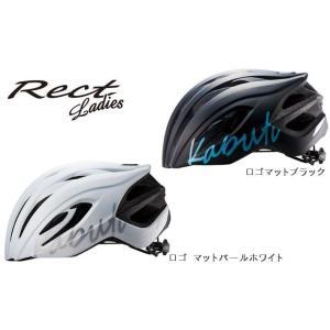 OGK Kabuto ヘルメット RECT LADIES レクト レディース 自転車|aris-c