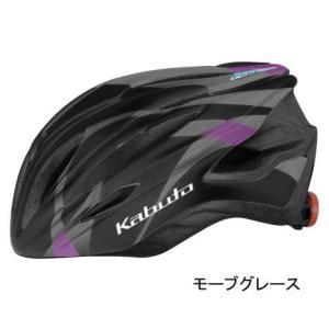 OGK Kabuto FIGO LADIES フィーゴ レディース S/Mスリム 自転車 ヘルメット|aris-c