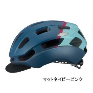 OGK Kabuto KOOFU BC-GLOSBE-2 【マットネイビーピンク】 【送料無料】(沖縄・北海道・離島は追加送料かかります)自転車 ヘルメット|aris-c