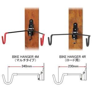 ミノウラ バイクハンガー 4R ロード用 ブラ...の詳細画像3