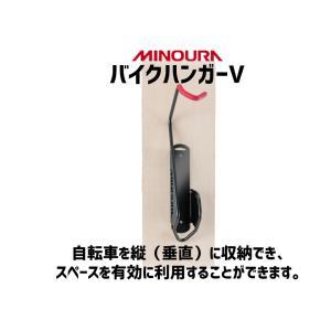 商品名:BIKE HANGER-V 壁掛け用ディスプレイフック(縦吊りタイプ) メーカー:MINOU...