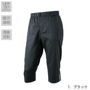 街乗りに、普段着に使える細身のシルエットの七分丈パンツ。 動きやすいストレッチ素材で股下中央にも縫い...