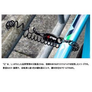 CROPS CP-SPD08 Q3 キュー3 ワイヤーロック 【ゆうパケット発送・送料無料】|aris-c|07