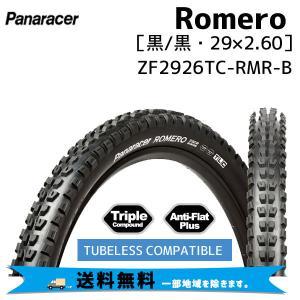 パナレーサー Romero 29×2.60 ブラック ZF2926TC-RMR-B TLC 自転車用 送料無料 一部地域は除く|aris-c