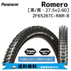 パナレーサー Romero 27.5×2.60 ブラック ZF6526TC-RMR-B TLC 自転車用 送料無料 一部地域は除く|aris-c