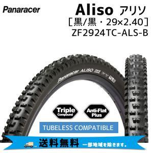 パナレーサー Aliso アリソ 29×2.40 ブラック ZF2924TC-ALS-B TLC 自転車用 送料無料 一部地域は除く|aris-c