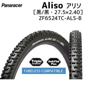 パナレーサー Aliso アリソ 27.5×2.40 ブラック ZF6524TC-ALS-B TLC 自転車用|aris-c