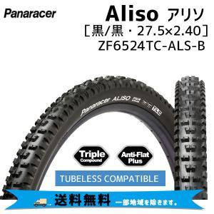 パナレーサー Aliso アリソ 27.5×2.40 ブラック ZF6524TC-ALS-B TLC 自転車用 送料無料 一部地域は除く|aris-c