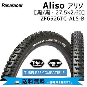 パナレーサー Aliso アリソ 27.5×2.60 ブラック ZF6526TC-ALS-B TLC 自転車用 送料無料 一部地域は除く|aris-c