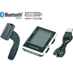 センサーとの接続にブルートゥース スマート(BLE 4.0) 規格を使用し、混信が少なく、消費電力が...