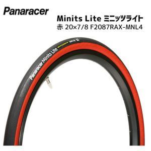 パナレーサー ミニッツライト 20x7/8 レッド F2087RAX-MNL4 タイヤ 自転車