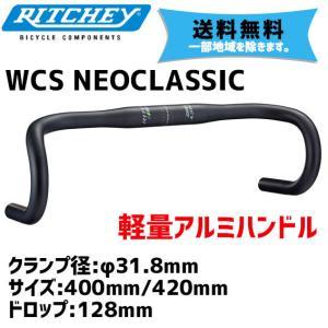 RITCHEY リッチー WCS NEOCLASSIC 400/420mm クランプ径 31.8mm ハンドルバー ブラック 送料無料 一部地域は除く|aris-c