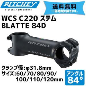 RITCHEY リッチー WCS C220 BLATTE 84D ブラック ステム バークランプ径:31.8mm アングル:84度 送料無料 一部地域は除く|aris-c