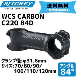 RITCHEY リッチー WCS CARBON C220 84D ブラック ステム バークランプ径:31.8mm アングル:84度 送料無料 一部地域は除く|aris-c