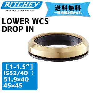 RITCHEY リッチー LOWER WCS DROP IN 1-1.5 IS52/40 ヘッドパーツ 自転車 送料無料 一部地域は除く|aris-c