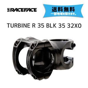 RACEFACE(レースフェイス)ステム TURBINE R 35 BLK 35 32X0 送料無料 一部地域は除く|aris-c