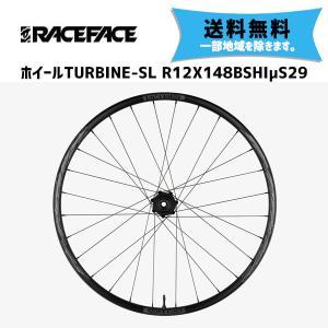 RACEFACE ホイール TURBINE-SL R12X148BSHIμS29 送料無料 一部地域は除く|aris-c