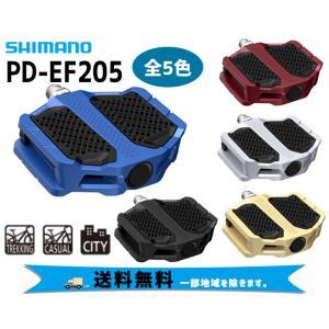 シマノ SHIMANO ペダル PD-EF205 フラットペダル 自転車 送料無料 一部地域は除くの画像