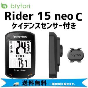 bryton ブライトン Rider15 Rider15 NEO C ケイデンスセンサー付 自転車 サイクルコンピューター 送料無料 一部地域を除きます|aris-c