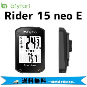 bryton ブライトン Rider15 NEO E 本体のみ 自転車 サイクルコンピューター 送料無料 一部地域を除きます|aris-c