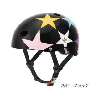 OGK Kabuto FR-Kids  【スターブラック】 幼児/子供用 自転車ヘルメット 50-54cm キッズ|aris-c