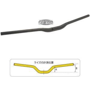 TIOGA ロングホーンカーボン20 ライザーバー 780mm 31.8mm  【送料無料】(沖縄・北海道・離島は追加送料かかります) aris-c