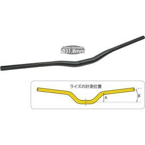 TIOGA タイオガ ロングホーン AL 25 ライザーバー 780mm φ31.8mm 自転車用 ハンドルバー aris-c