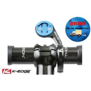 K-EDGE ケーエッジ WAHOO スポーツ マウント 31.8mm ブラック K13-1611-31.8-BLK 送料無料 沖縄・離島は追加送料かかります|aris-c