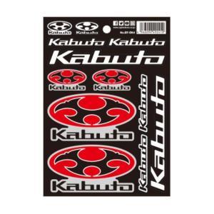 OGK Kabuto ステッカーキット No.ST-OK4 自転車