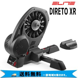 ELITE エリート DIRETO XR ディレートXR ダイレクトドライブ 送料無料 一部地域は除く|aris-c
