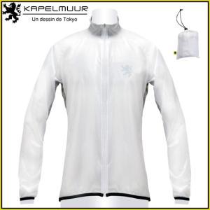 KAPELMUUR カペルミュール クリアレインジャケット ホワイト aris-c
